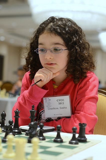 2012 Canadian Youth Chess Championship
